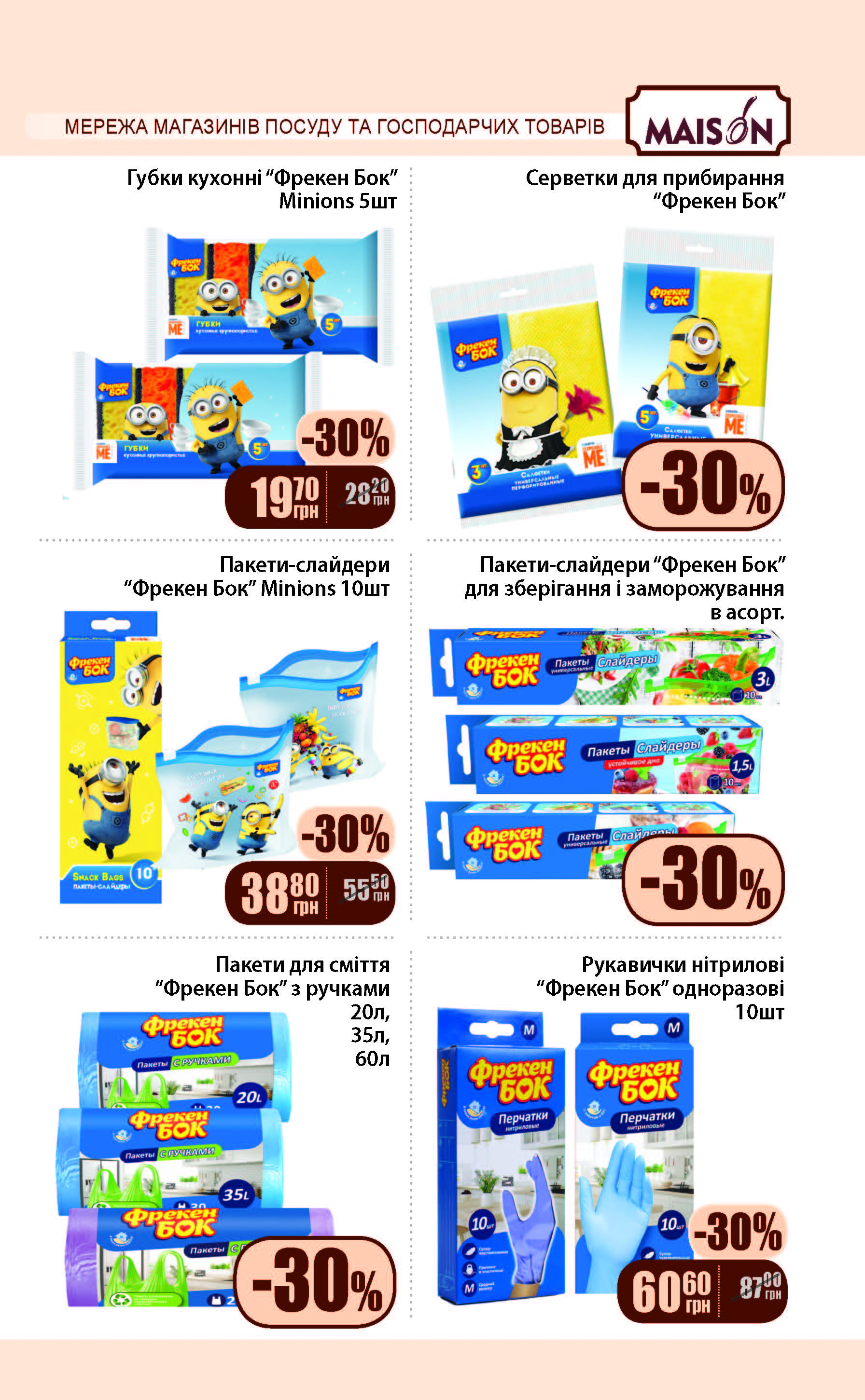 buklet-rost_a5_8_print_stranitsa_05