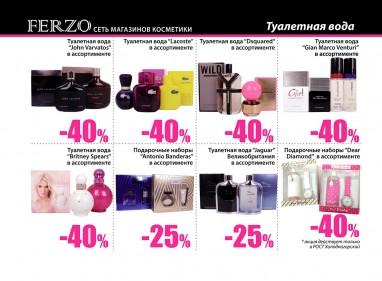 ferzo-1_page10