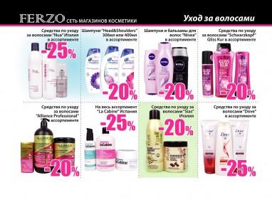 ferzo-1_page2