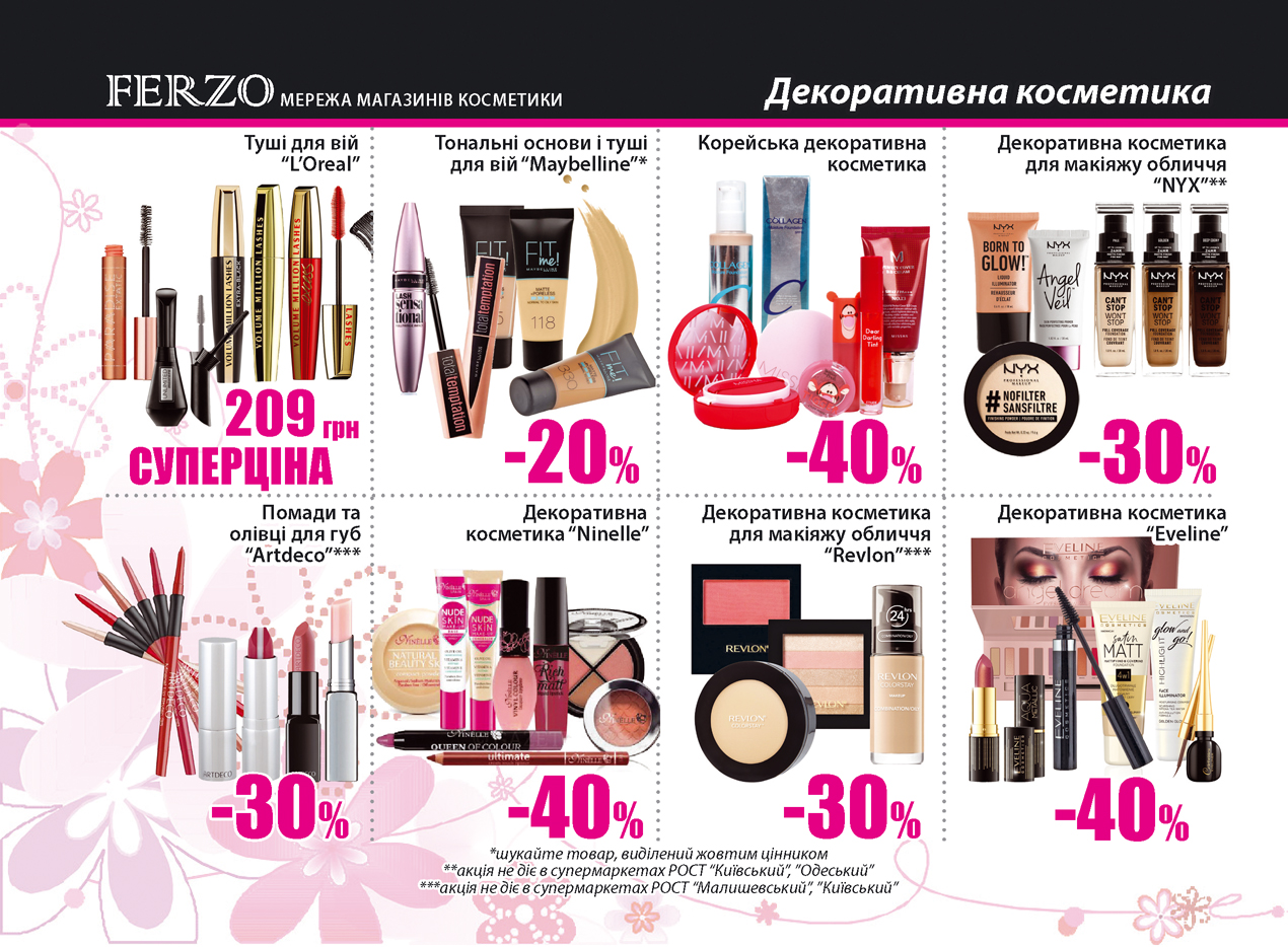 ferzo_10_print_page10