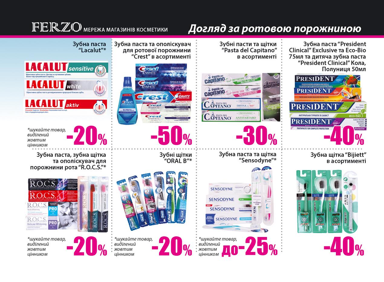 ferzo_10_print_page14