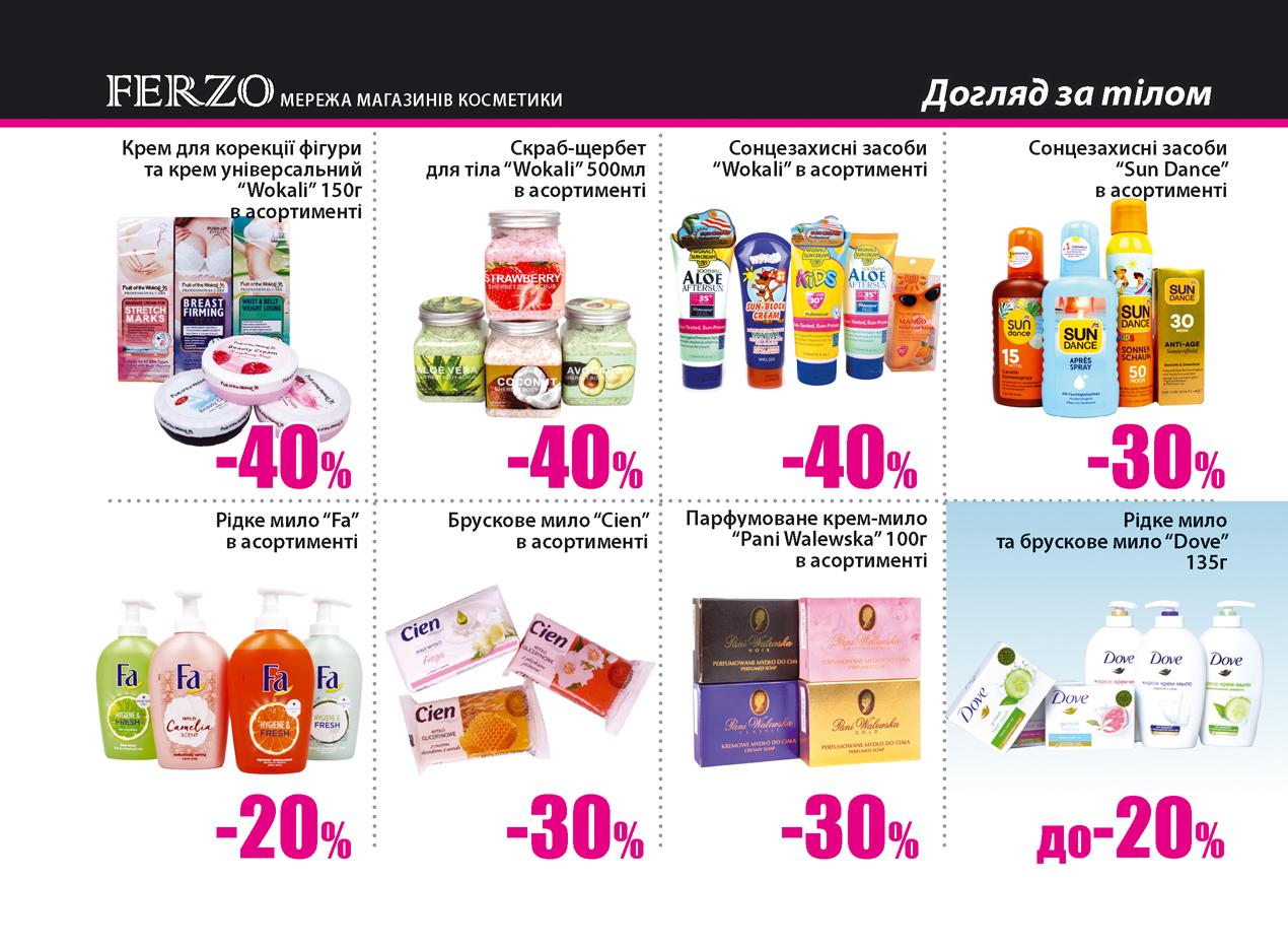ferzo_10_print_page6