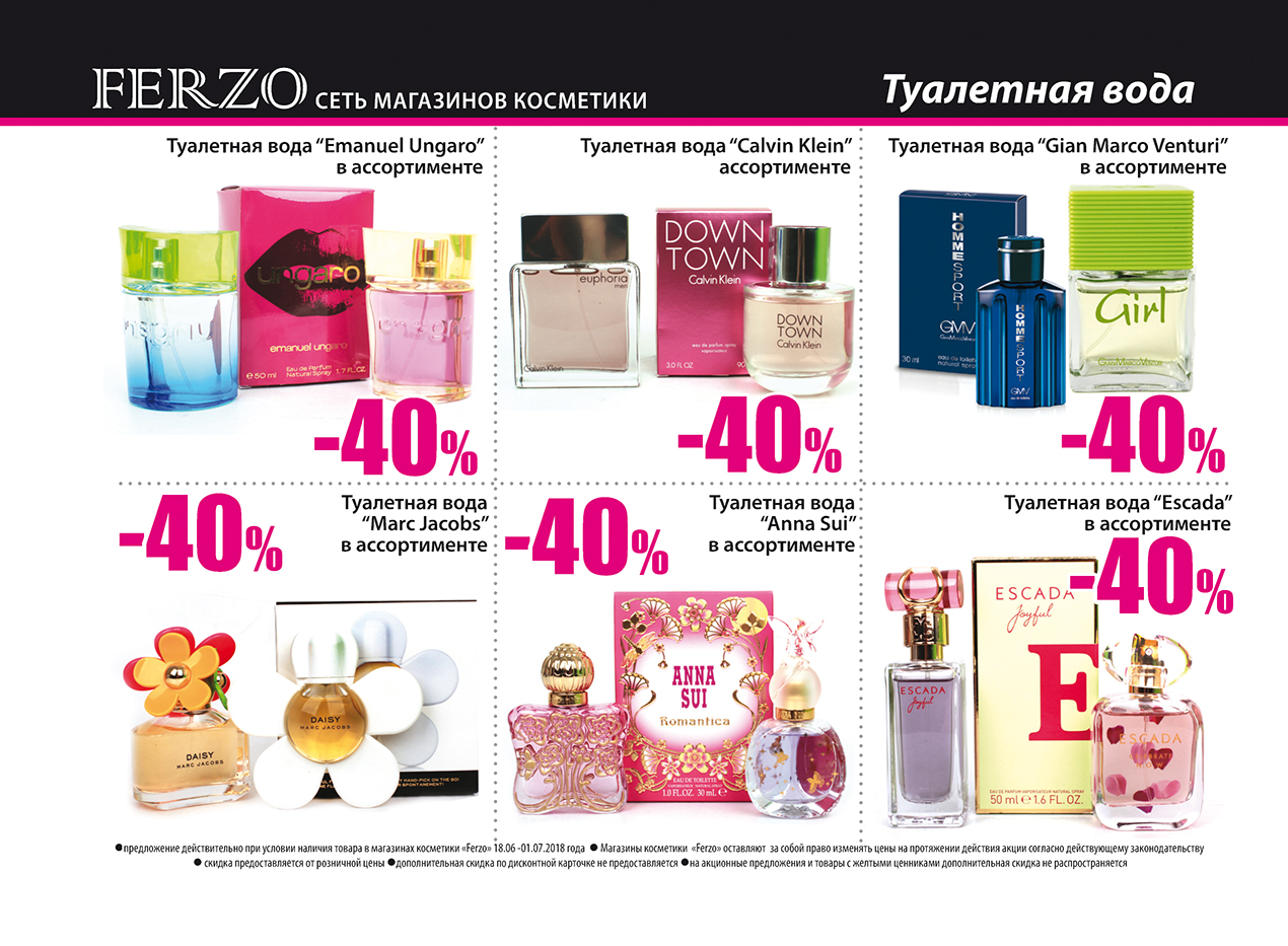 ferzo_11_print_page10