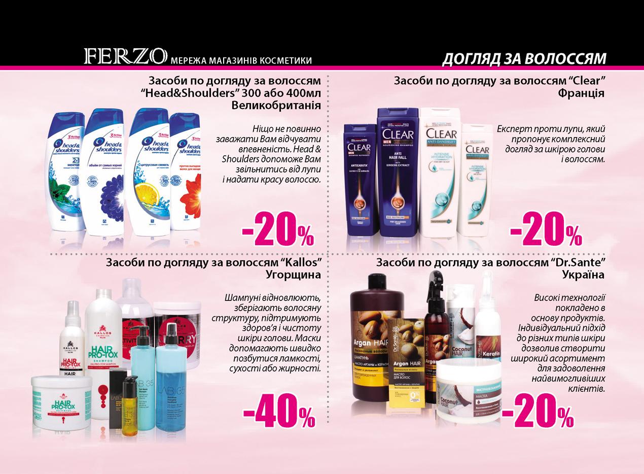 ferzo_-15_page10