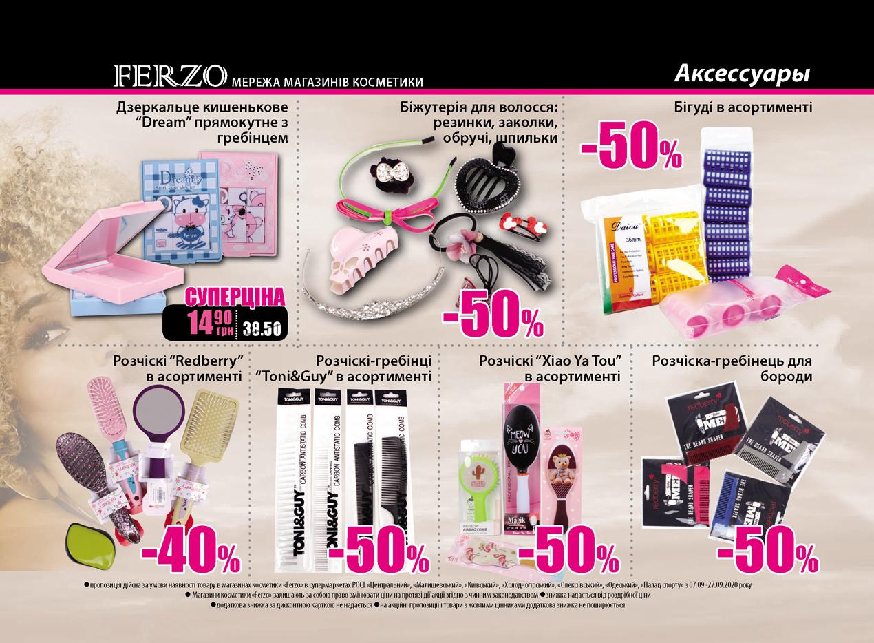 ferzo_-15_page20