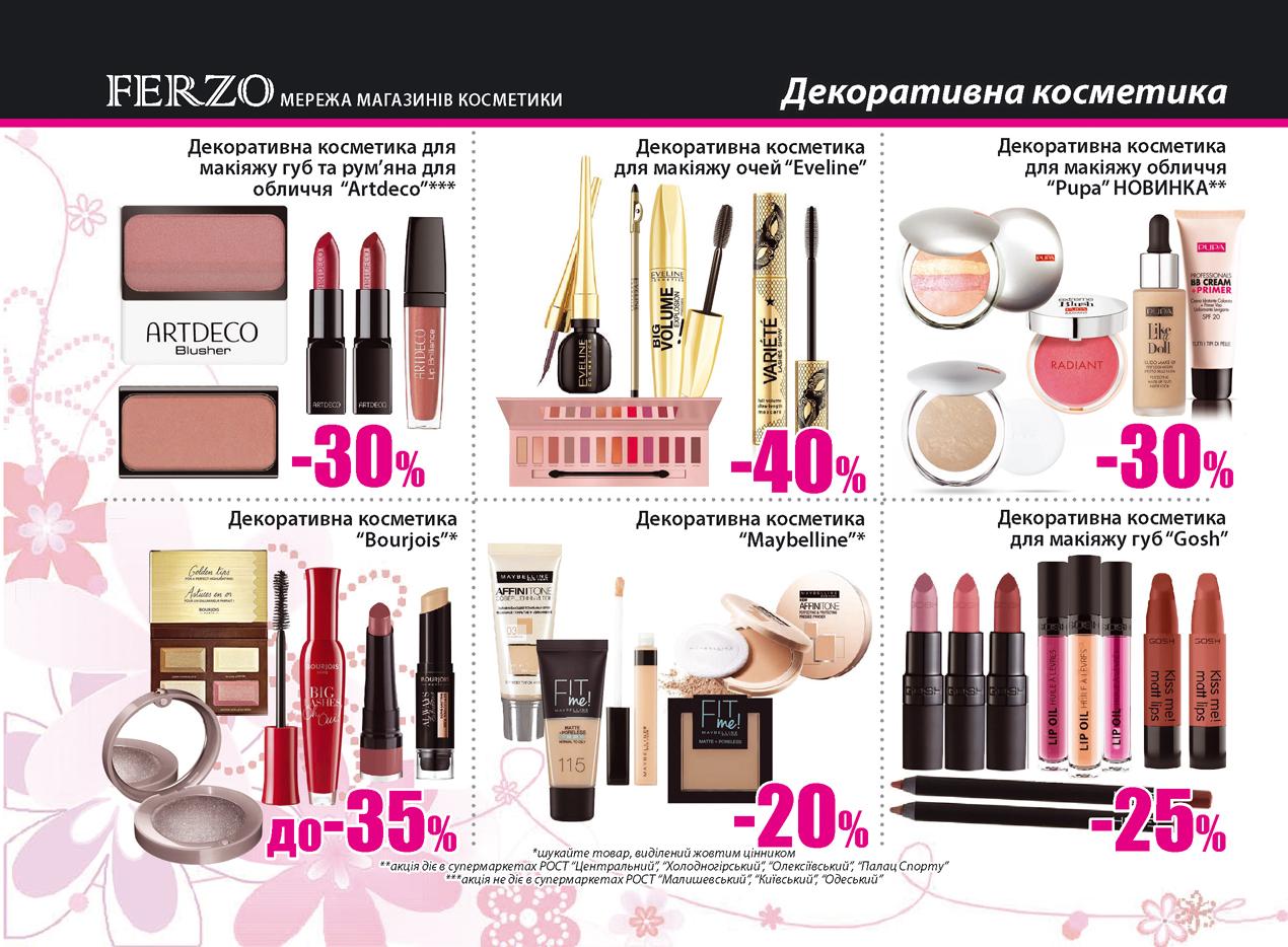 ferzo_16_page16