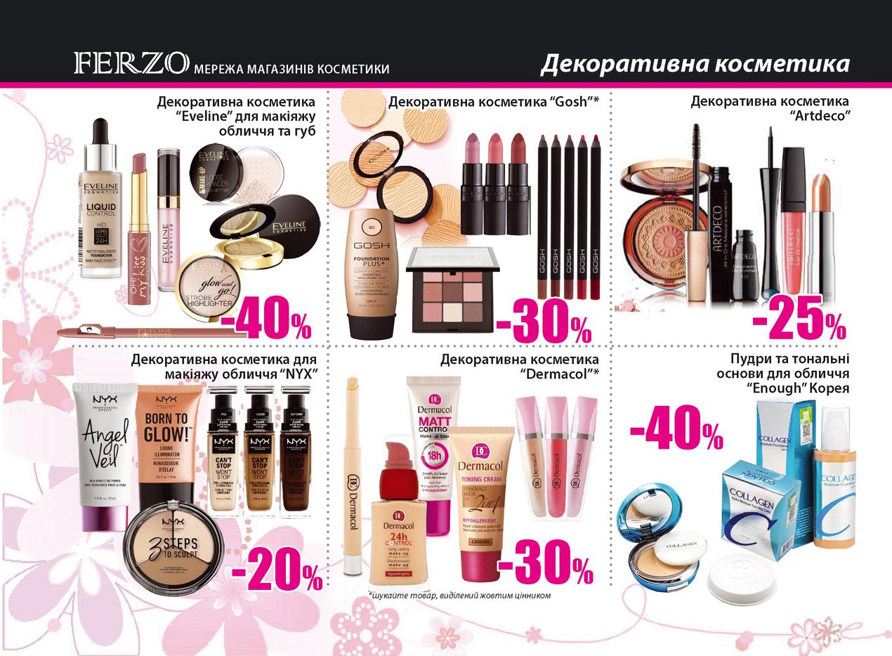 ferzo_17_page16