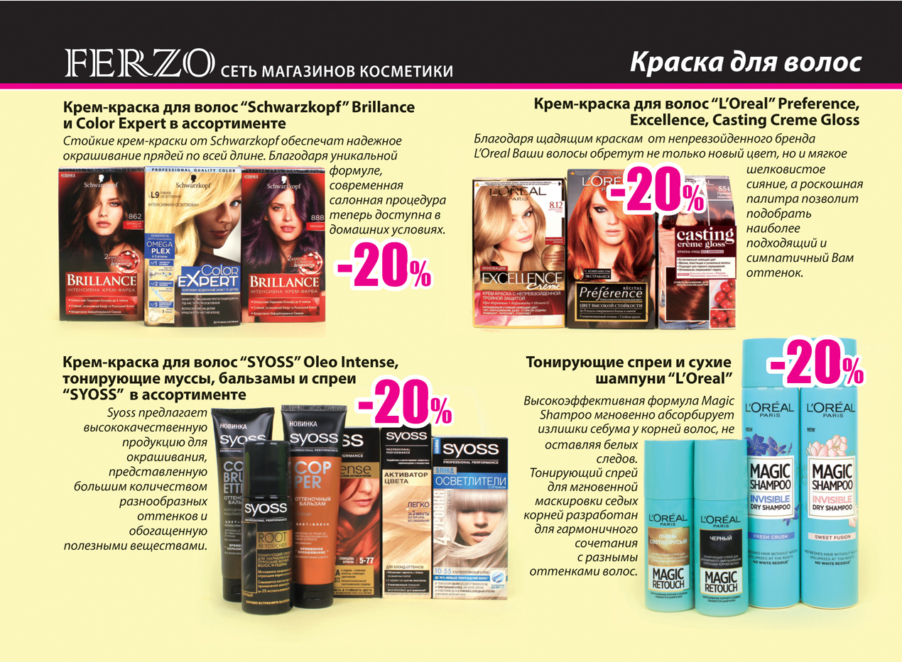 ferzo_17_print_page18