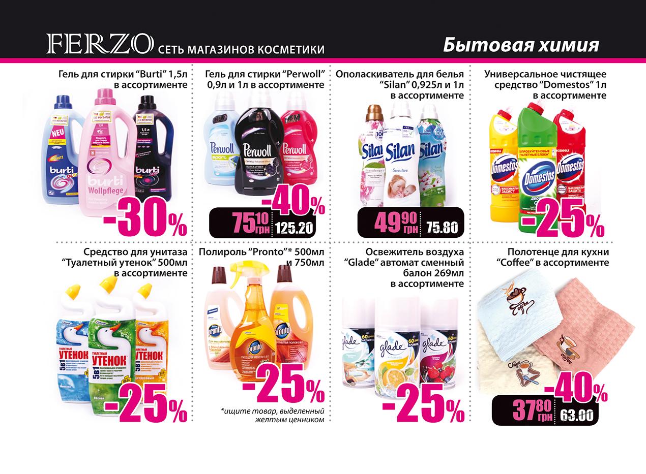 ferzo_20_page18