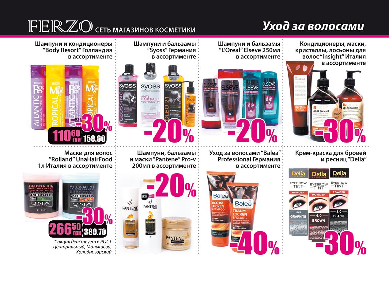 ferzo_20_page2