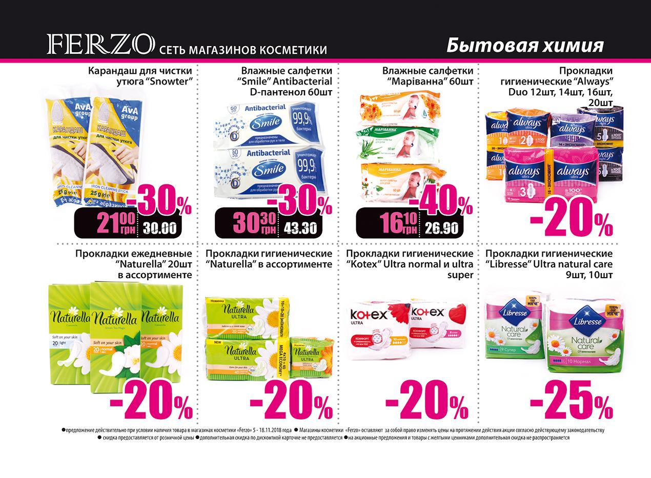 ferzo_20_page20