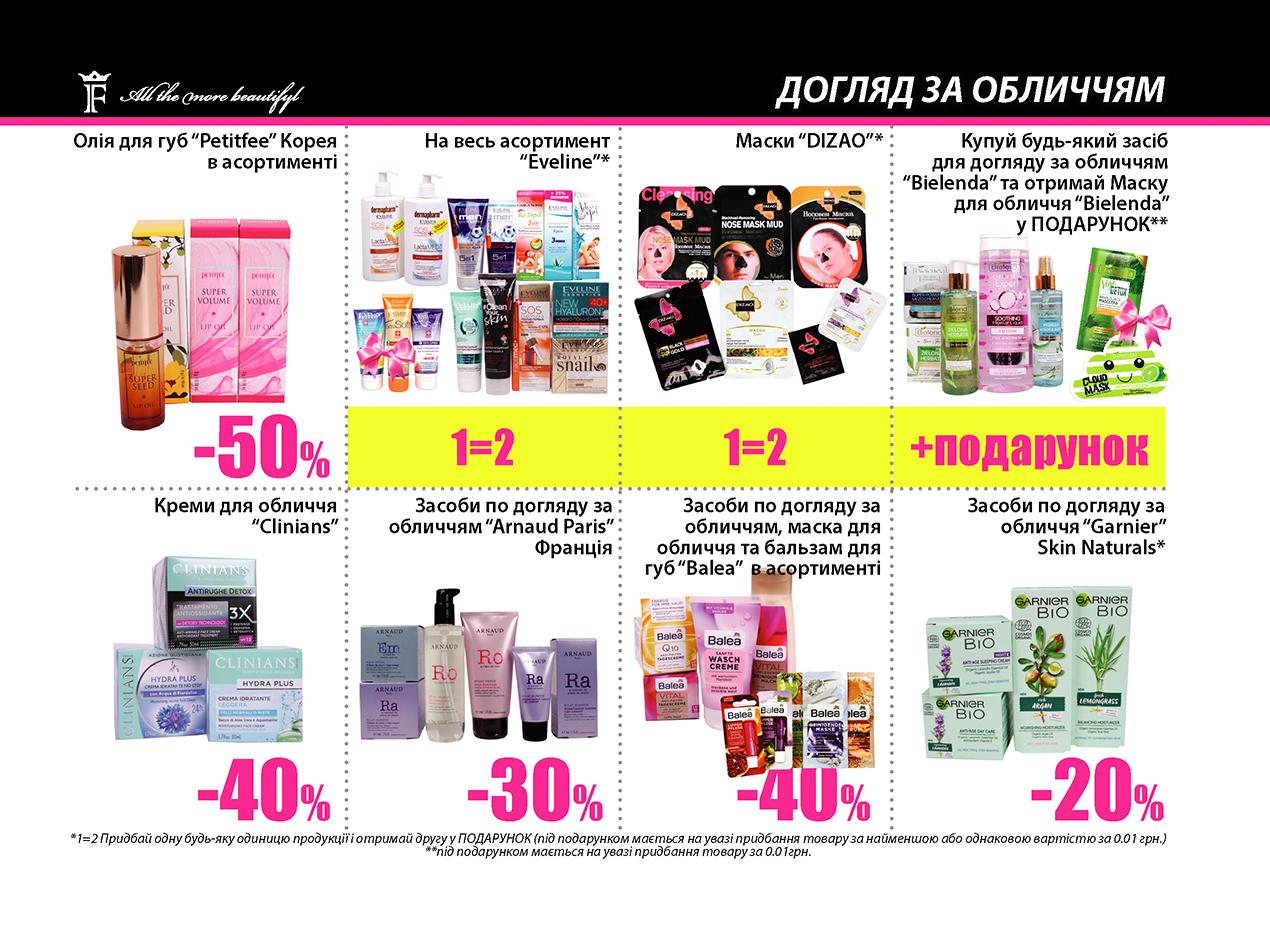ferzo_22print_page13