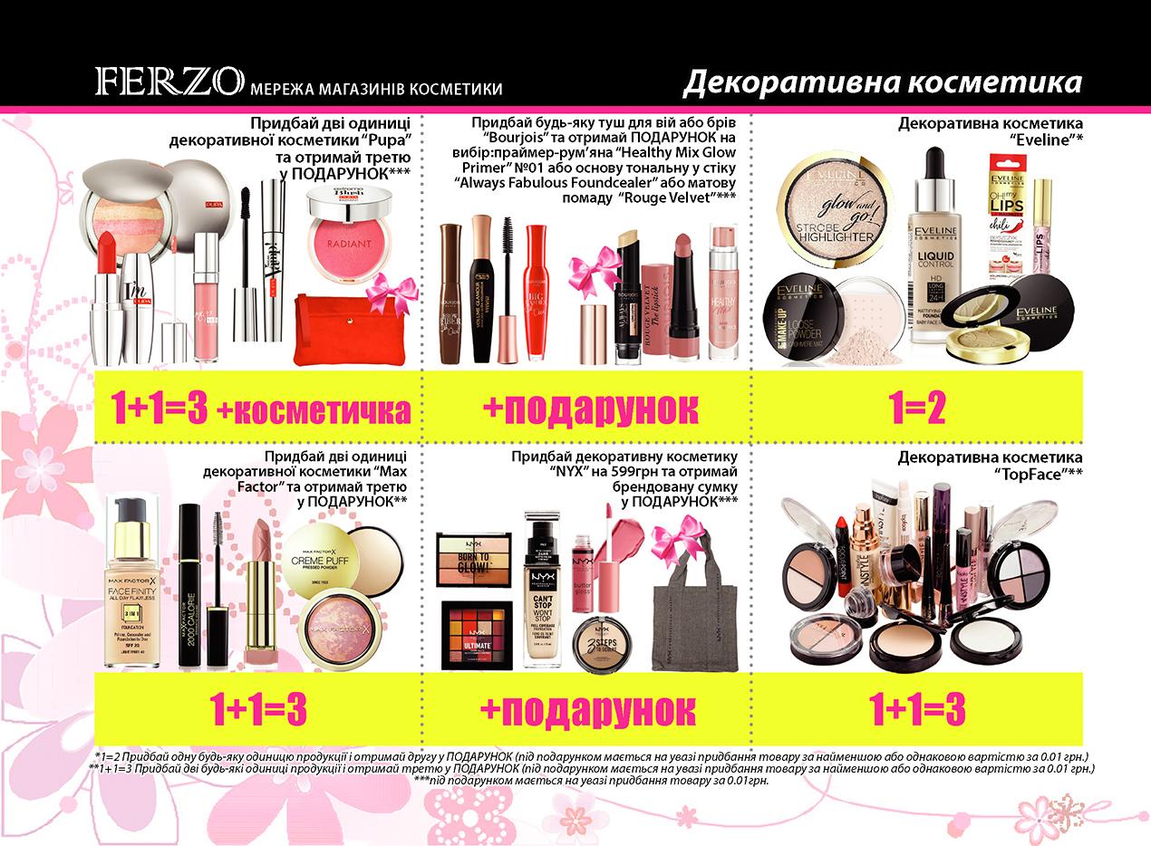 ferzo_22print_page16