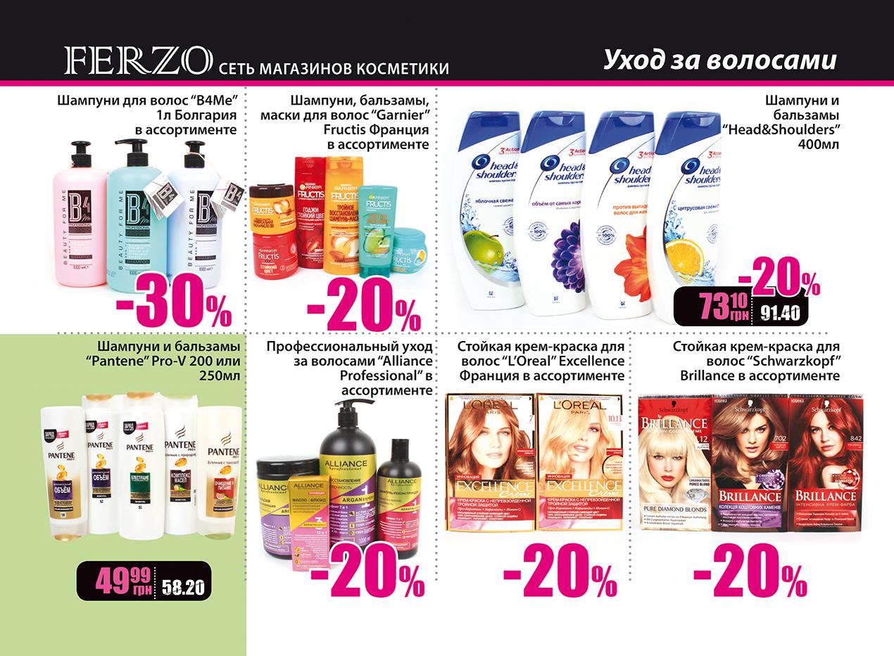ferzo__19_print_page2