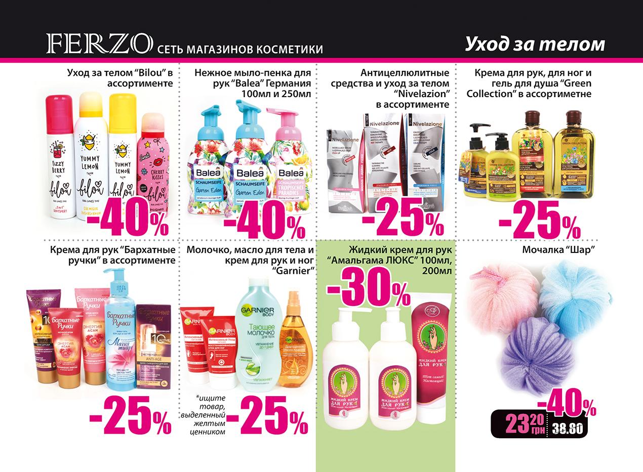 ferzo__19_print_page6