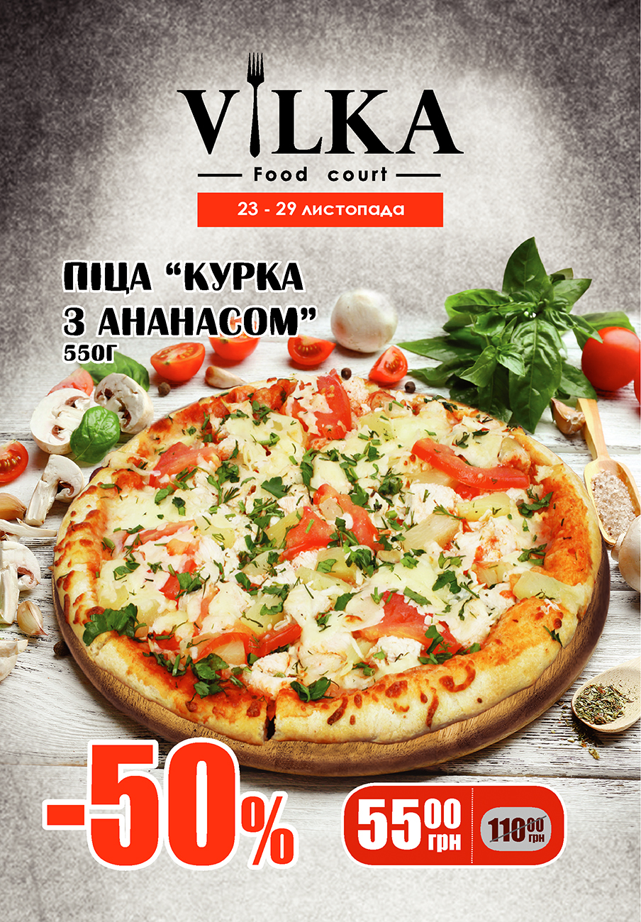rost_vilka_34_r4_r8_page1