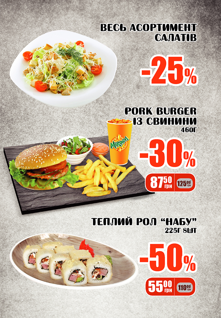 rost_vilka_34_r4_r8_page3
