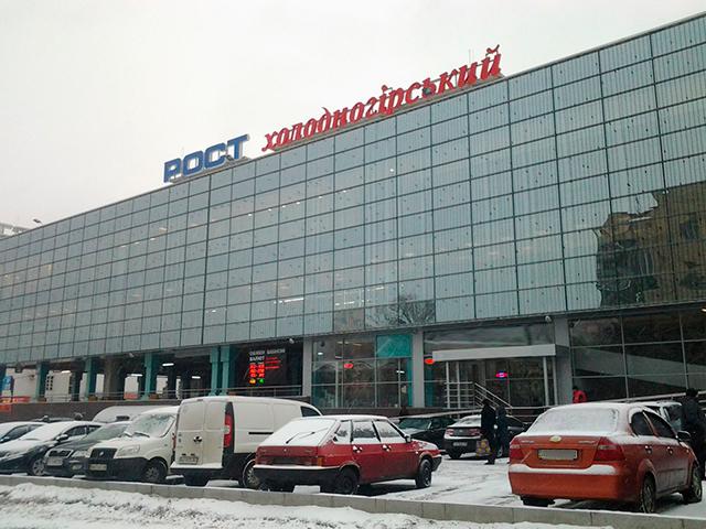 supermarkety_o-nas_holodnogorskij