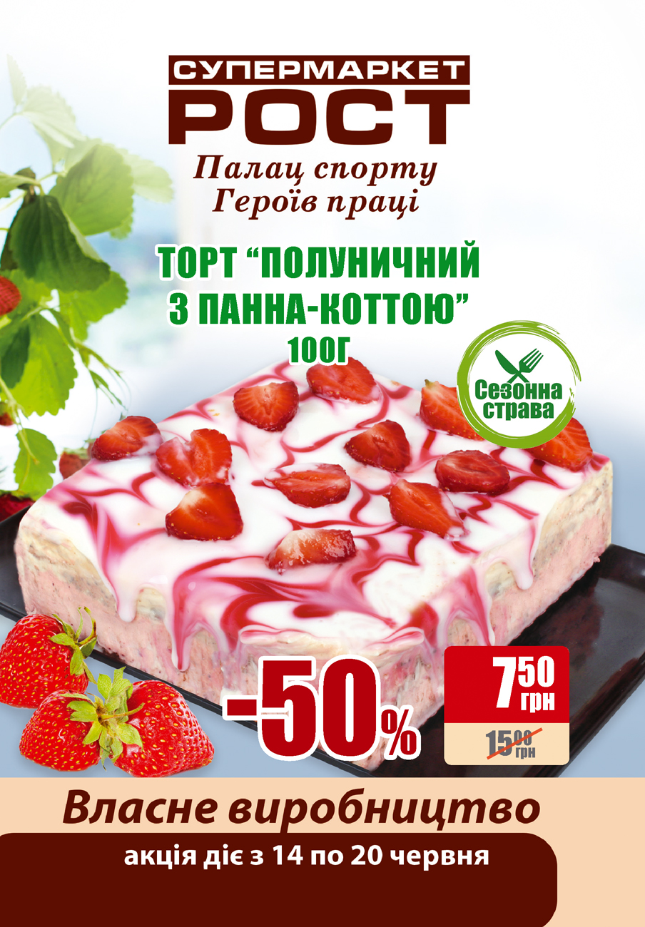 vlasne_virobnictvo_r8_r9_18_print_page1