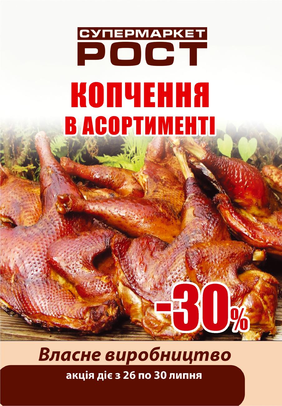 vlasne_virobnictvo_obschee_20_print_page1