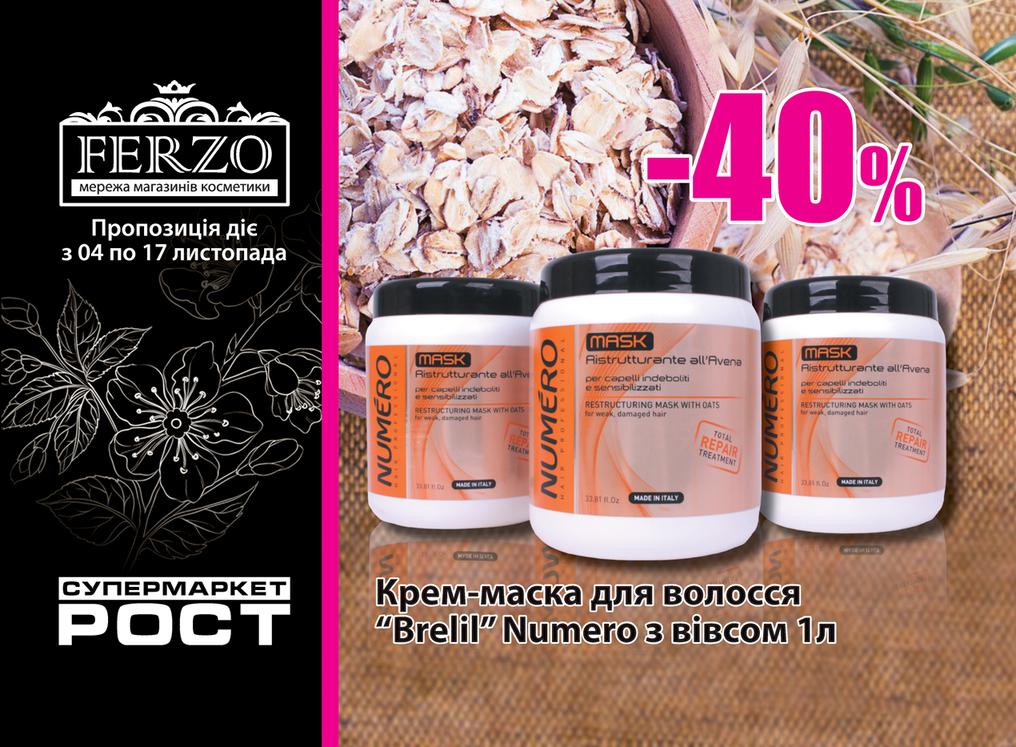 ferzo_20_print_page1-w1gvz