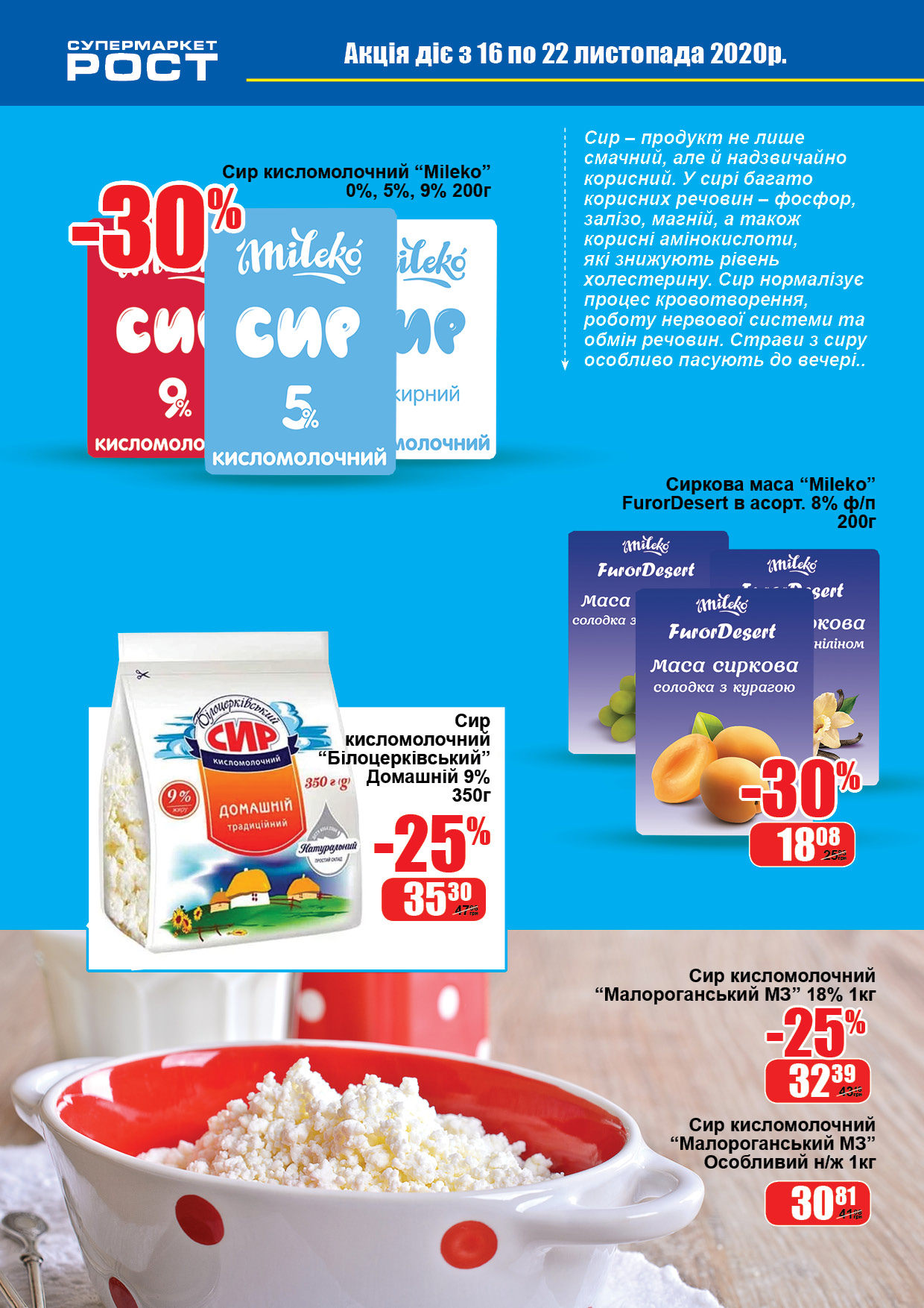 milk_print4