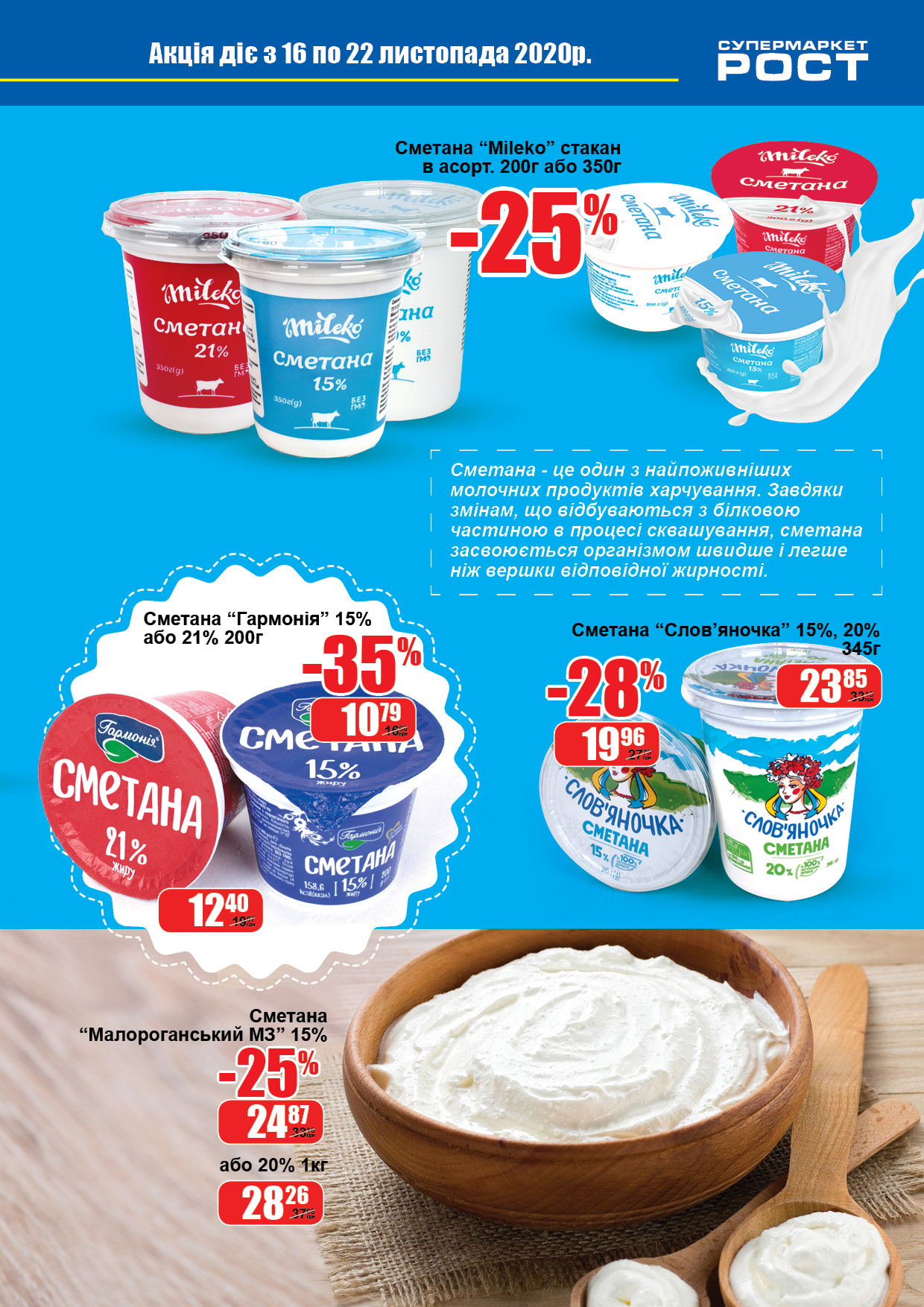 milk_print5