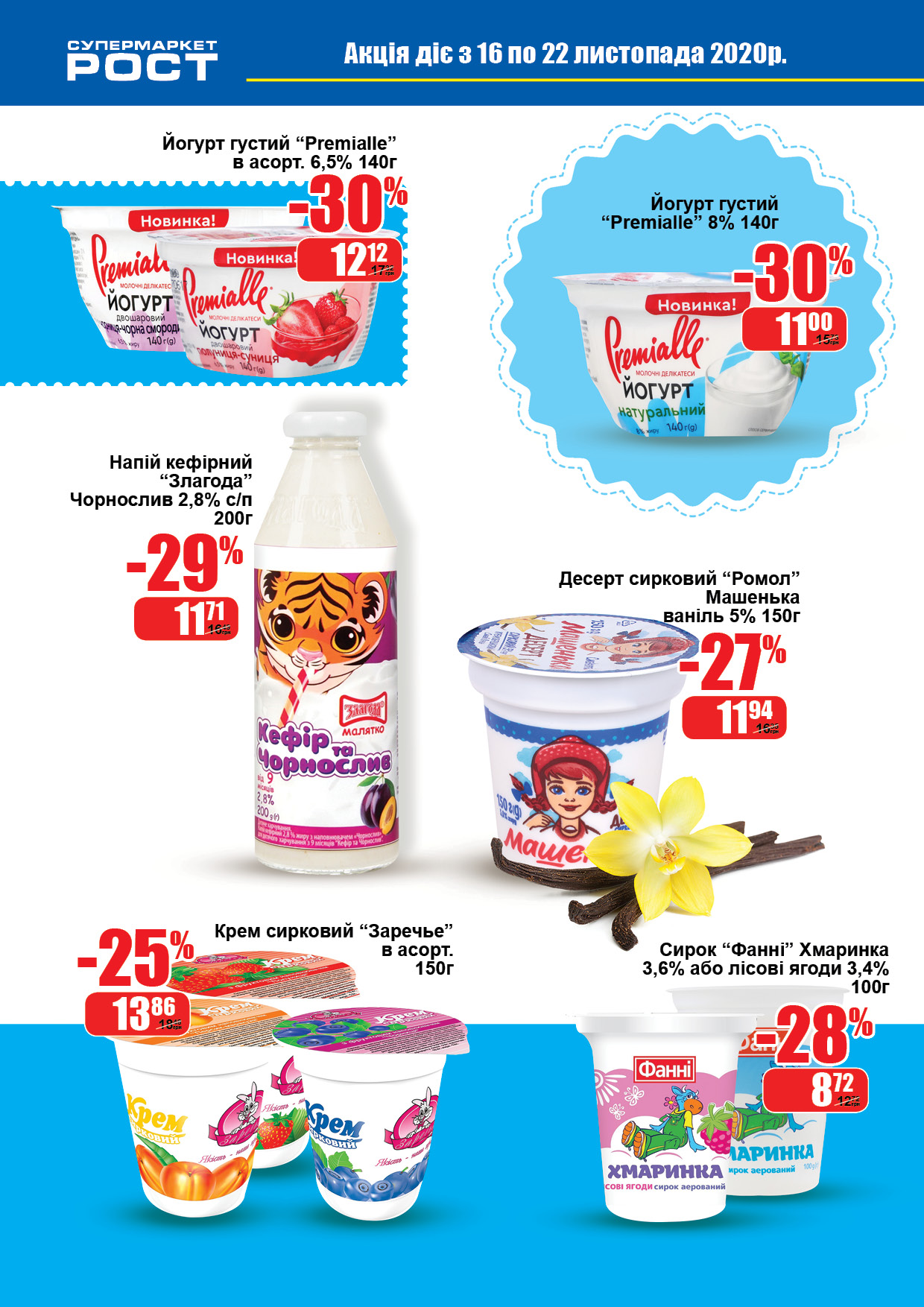 milk_print6