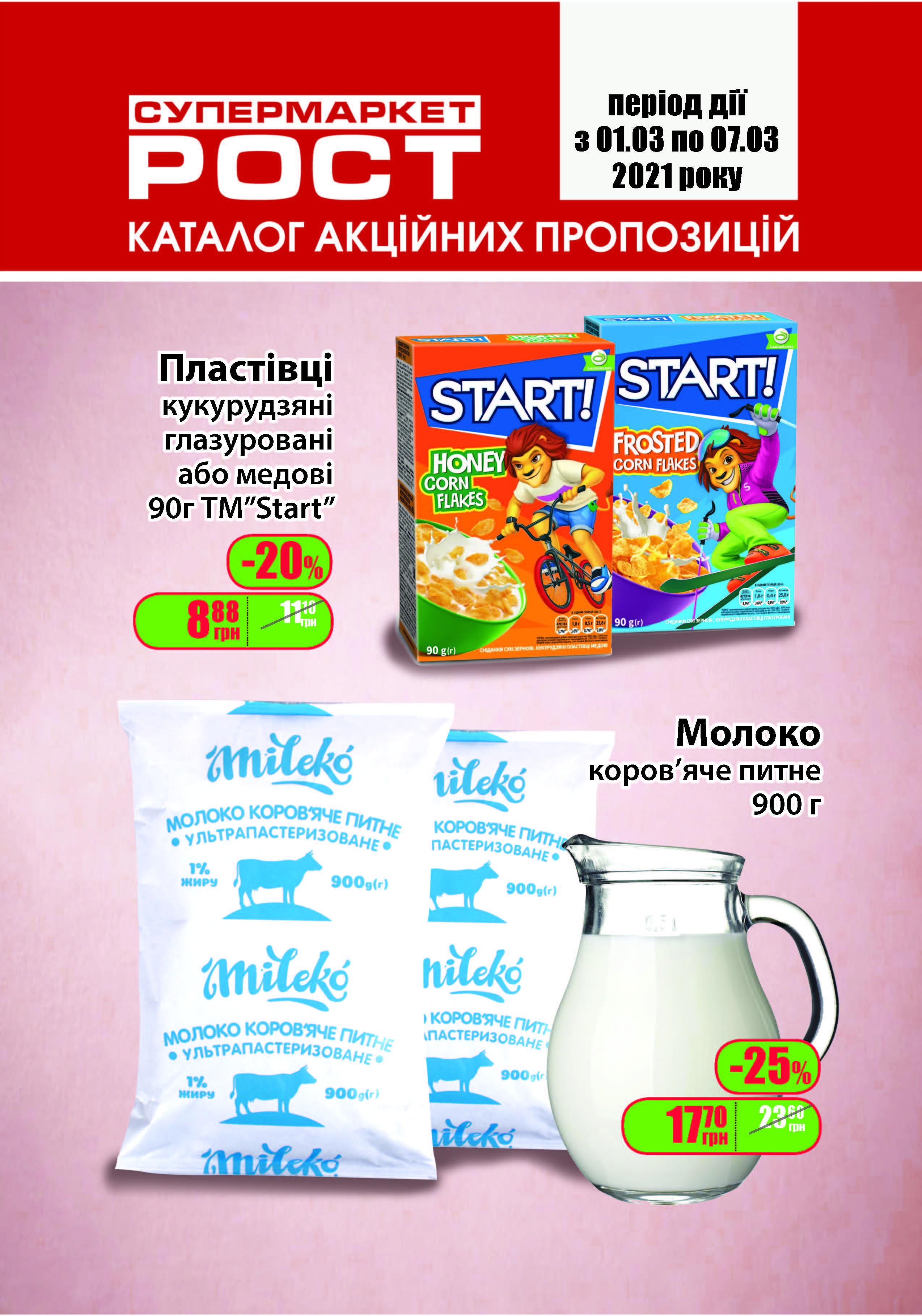 nedelnaya-6-print_page_1