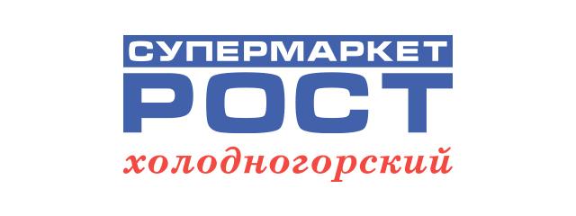 o-nas_logo_holodnogorskij
