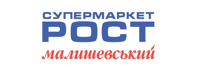 o-nas_logo_malyshevskij
