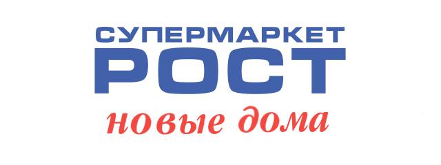 o-nas_logo_novye-doma