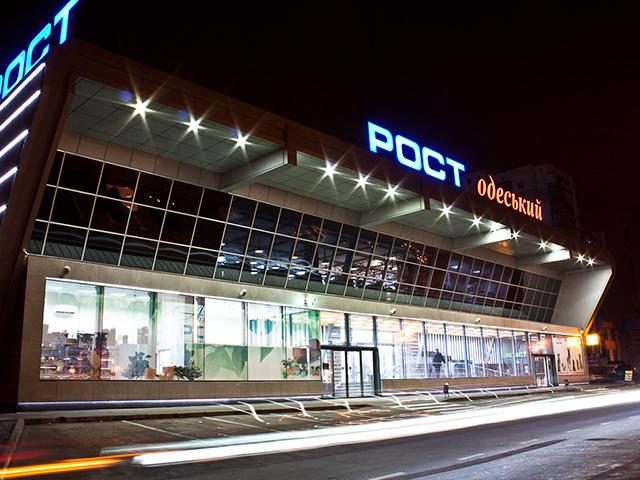 rost_odesskij