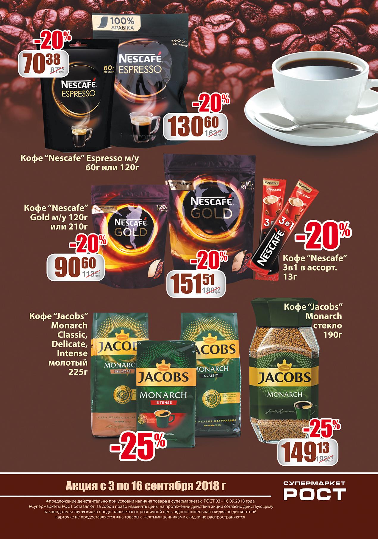 tea_coffe_3-16_print_page5