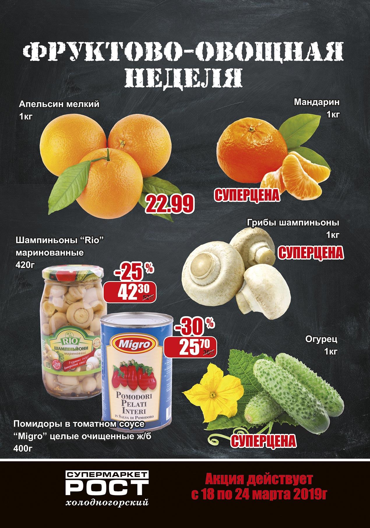 vesennjaja_jarmarka_18-240319_page1