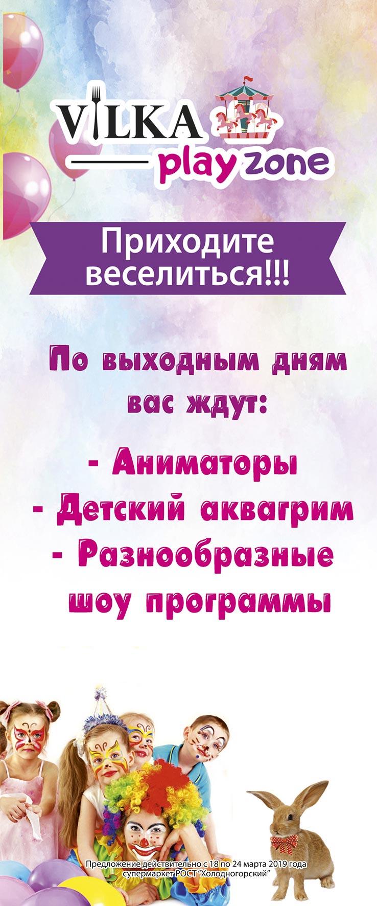 vilka18-2403_page8