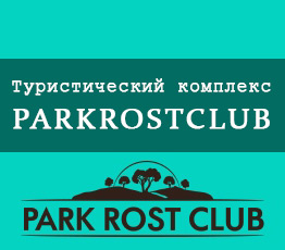 Park Rost Club