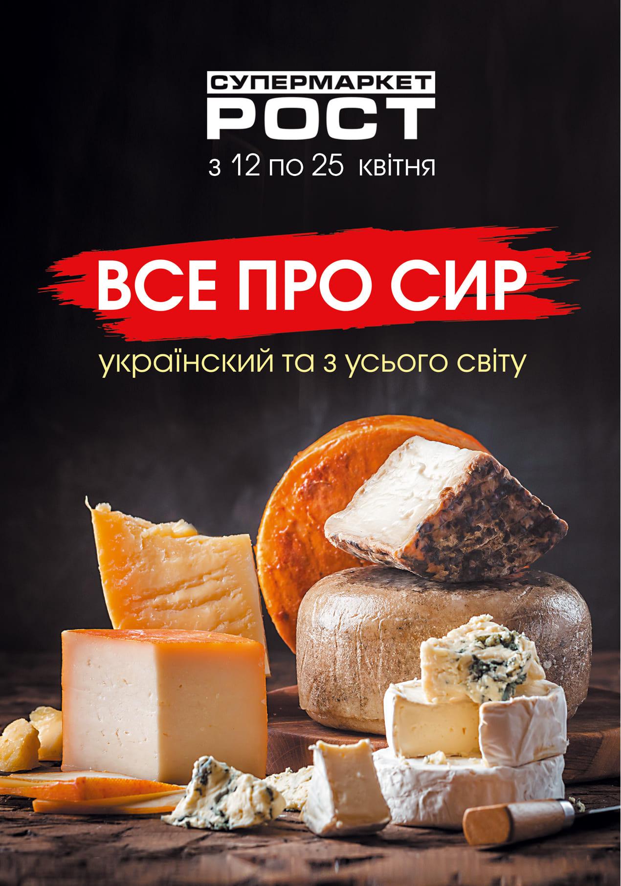 cheese_menshe_print_page1