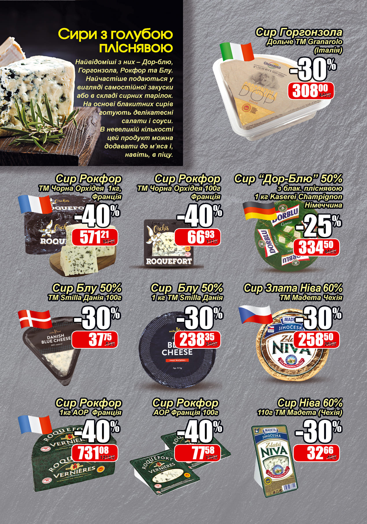 cheese_menshe_print_page11
