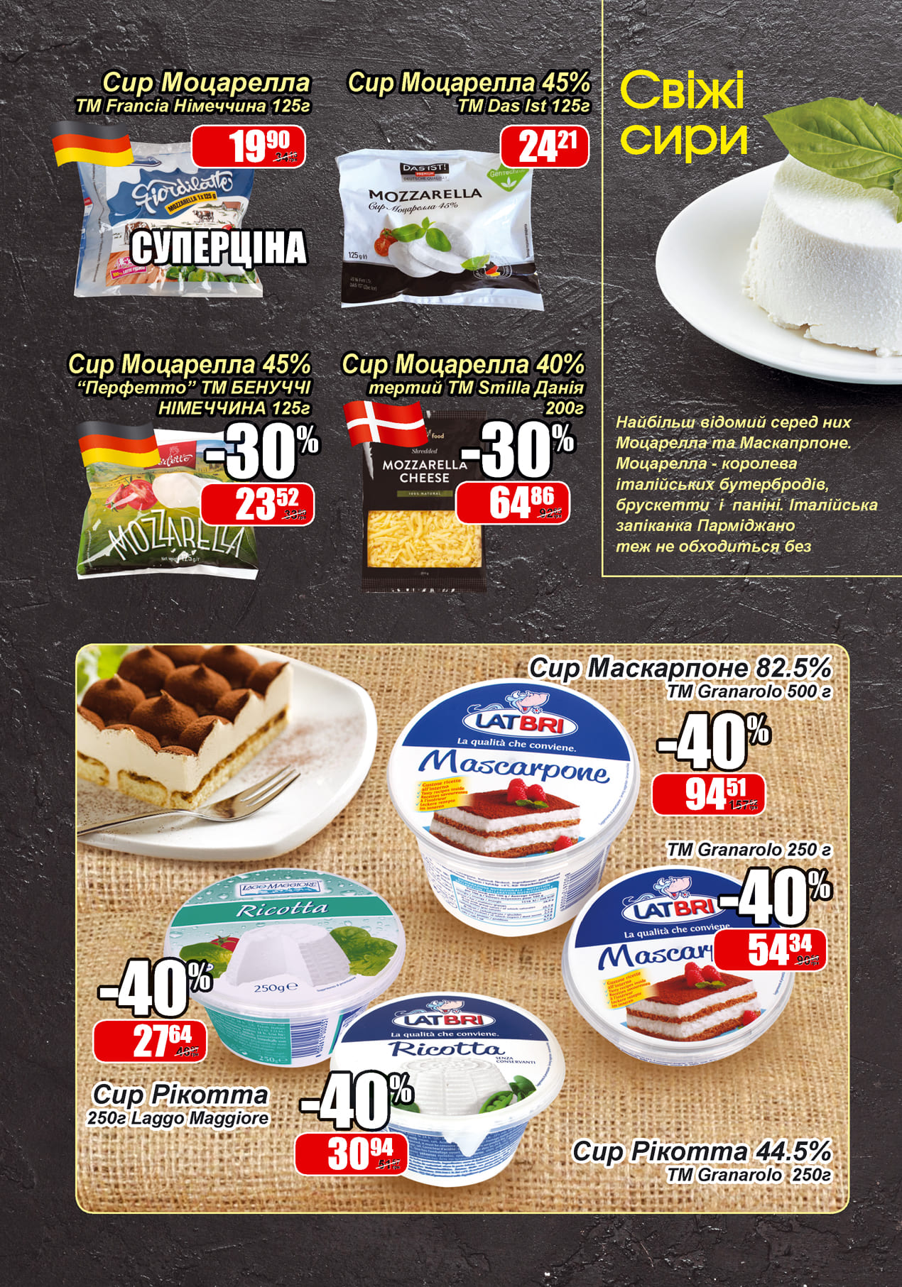 cheese_menshe_print_page12