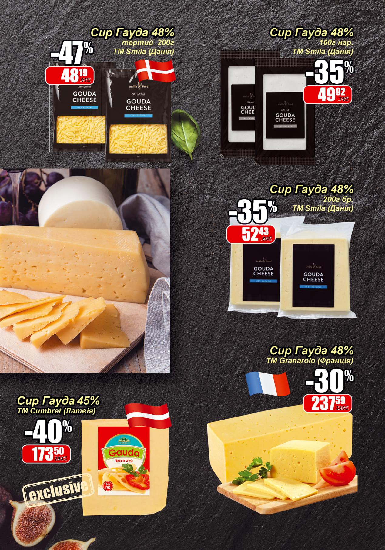 cheese_menshe_print_page3
