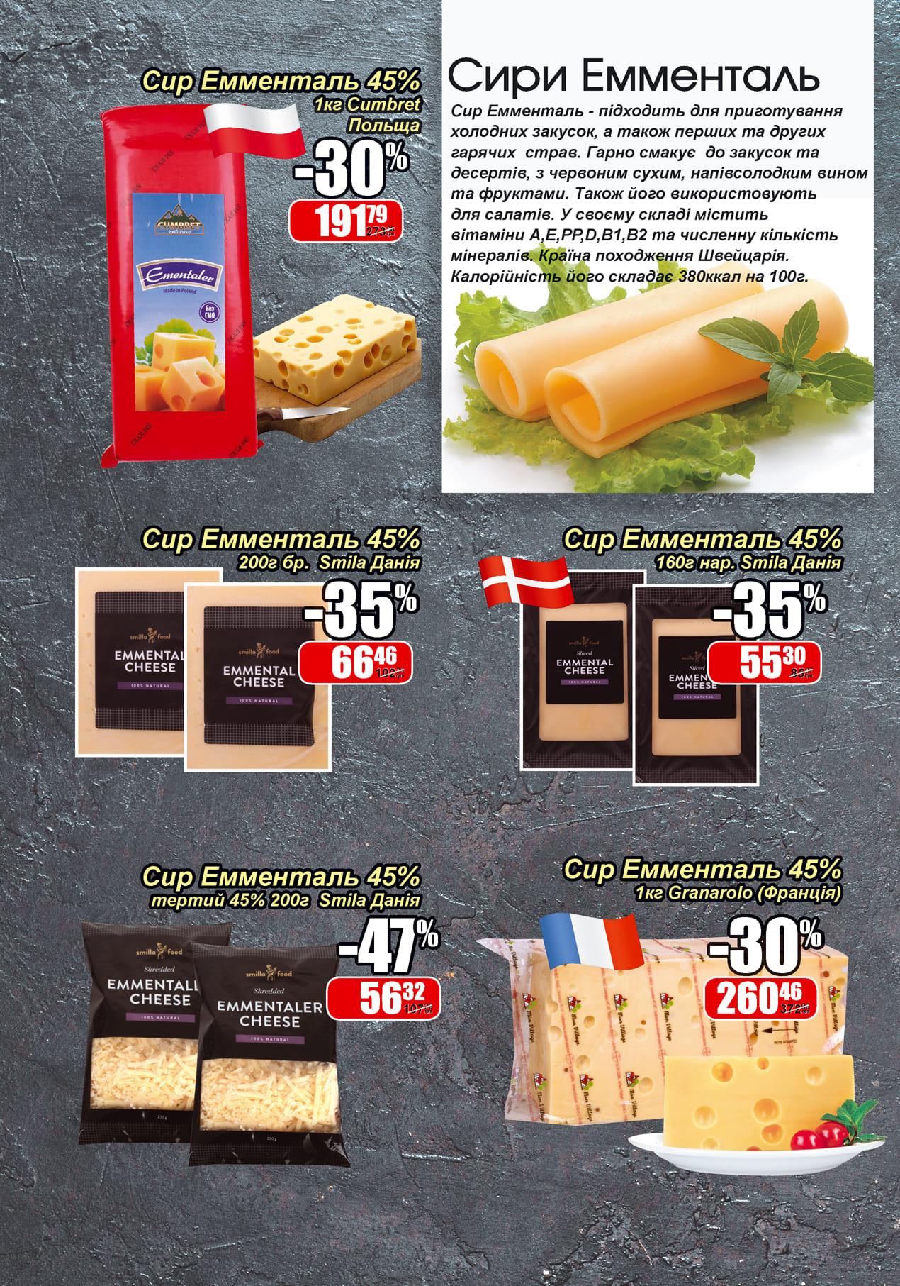 cheese_menshe_print_page6