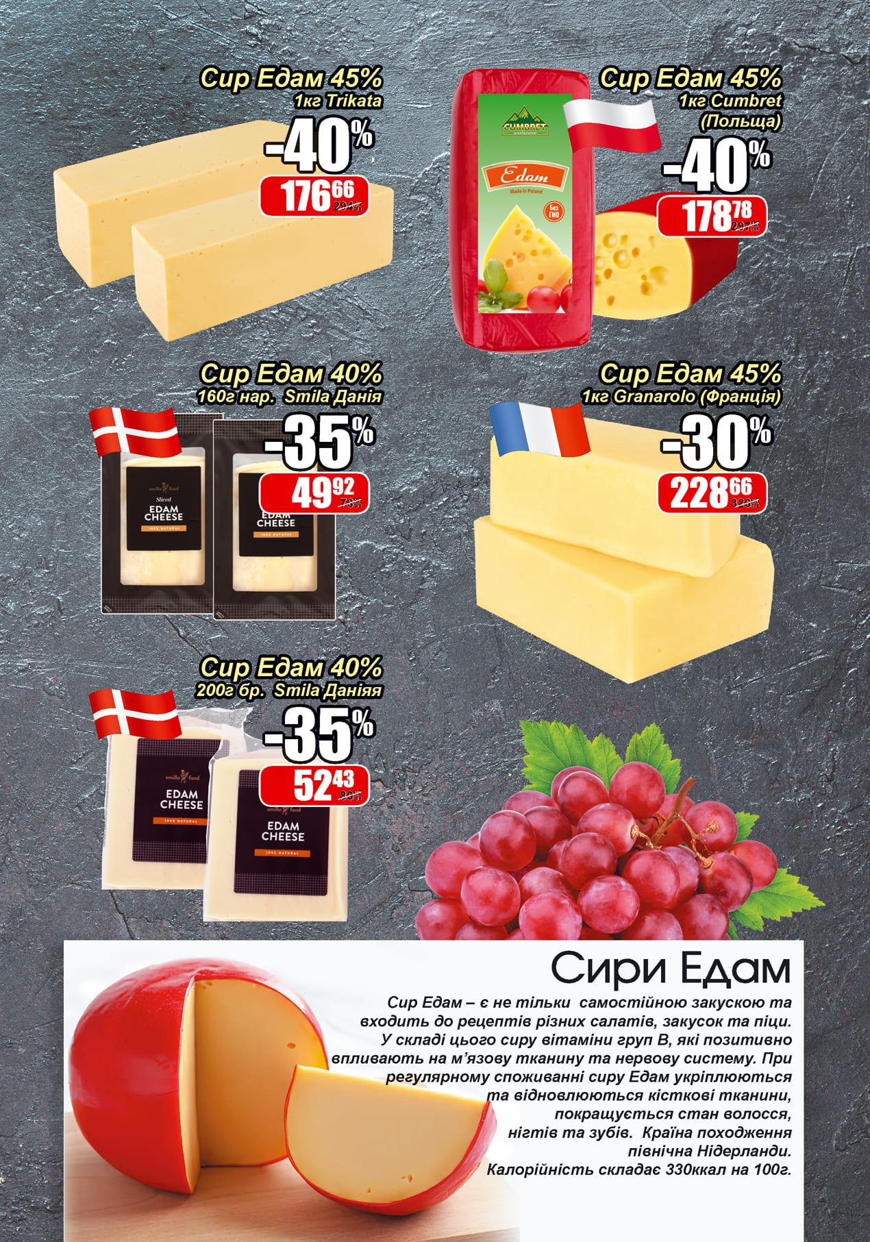 cheese_menshe_print_page7